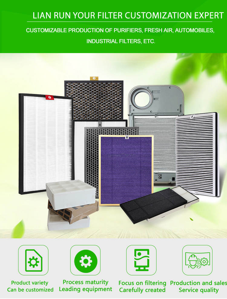 lian run hepa filter air filter