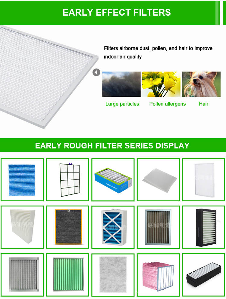 Filters airborne dust, pollen, and hair to improve indoor air quality、Large particles       Pollen allergens         Hair