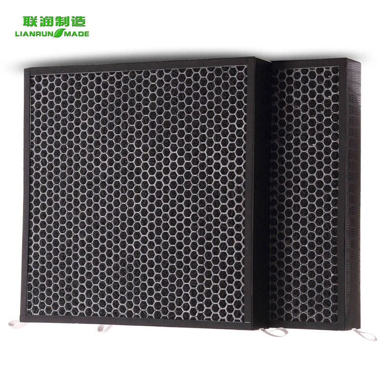HEPA Filter Good quality for household