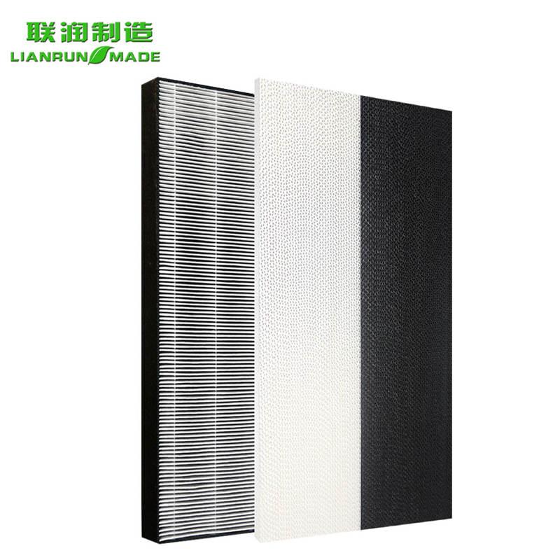 For Sharp Air Purifier Filter KJFBB255Z-W Composite Filter KJFWB255W/W