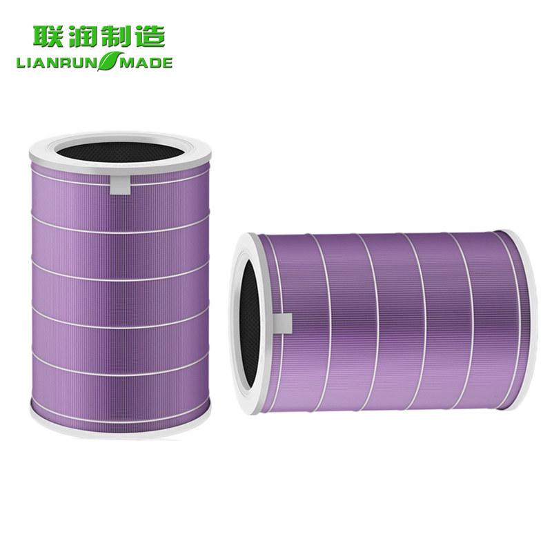 Air purifier filter for xiao mi antibacterial hepa filter - purple