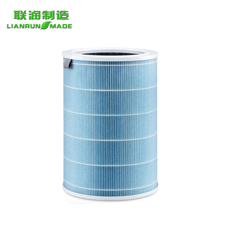 mi type indoor portable room hepa purifier air filter for home
