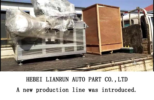 A new production line was introduced.