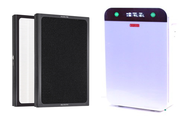 How to Choose Air Purifier